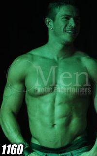 Male Strippers 1160-4